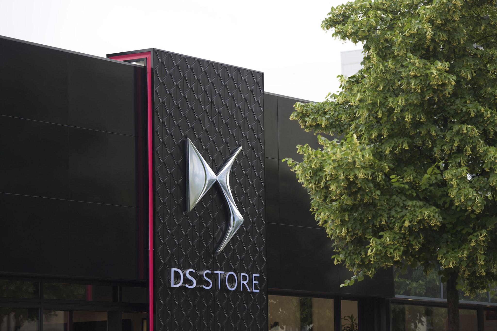 DSStore 04