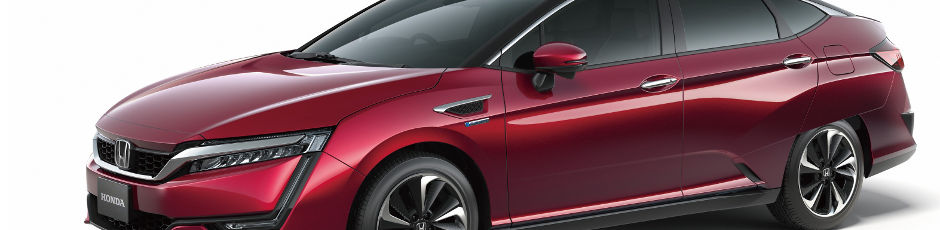 HondaClarityFuelCell banner