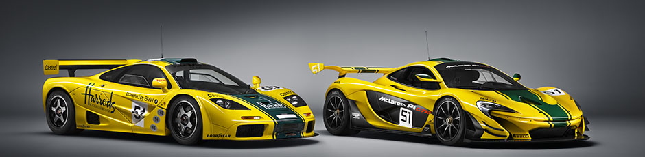 McLarenP1GTR banner